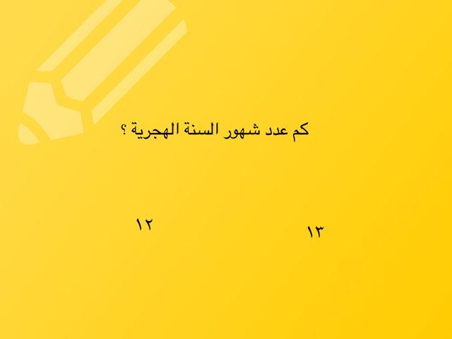 المناسبات by Mona Sami