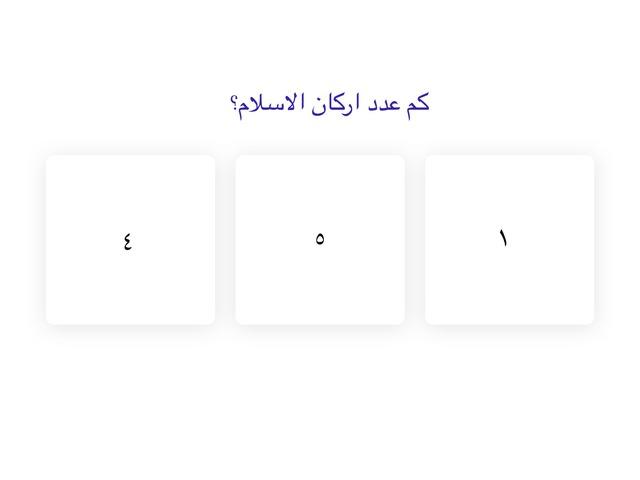 اول مرة by معاذ العنزي
