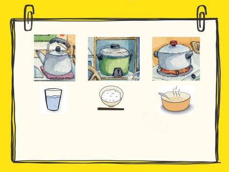 煲 by cheryl chan