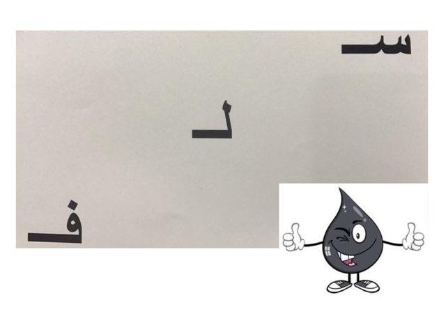 اختر by موضي ناصر