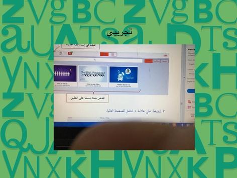 لبيس by رغد العسيري