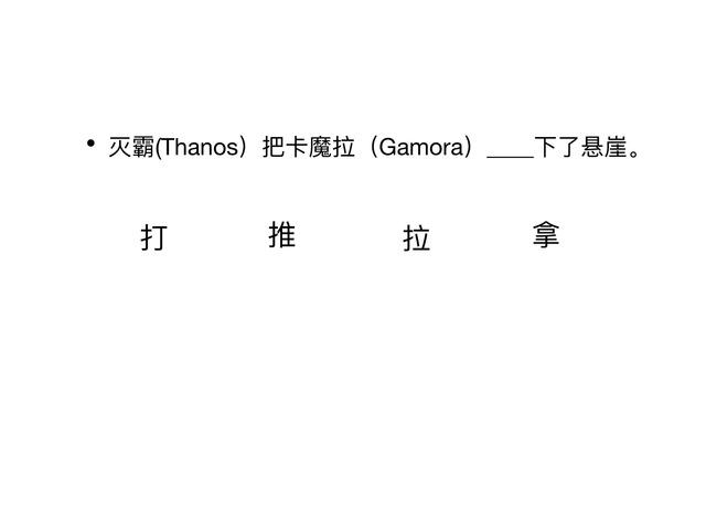 动词 by Yucen Zhong
