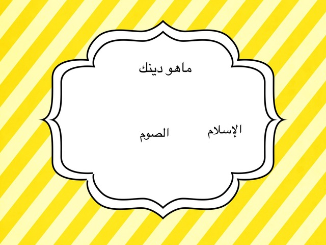 مدرسة ١٥٤ by Learning Resources