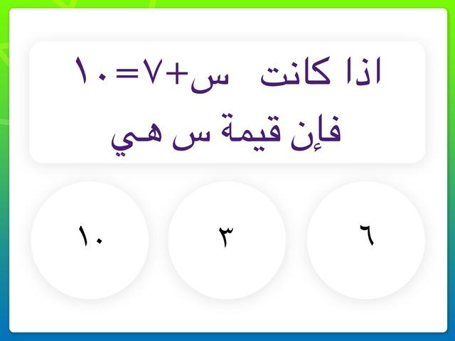 تجربه  by Amal Alkhlaiwi