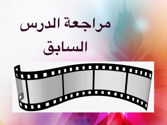 تقنيات الباتيك by Ibtisam al-qudairi