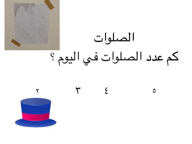 لعبة 1 by Basma95 al3nzi