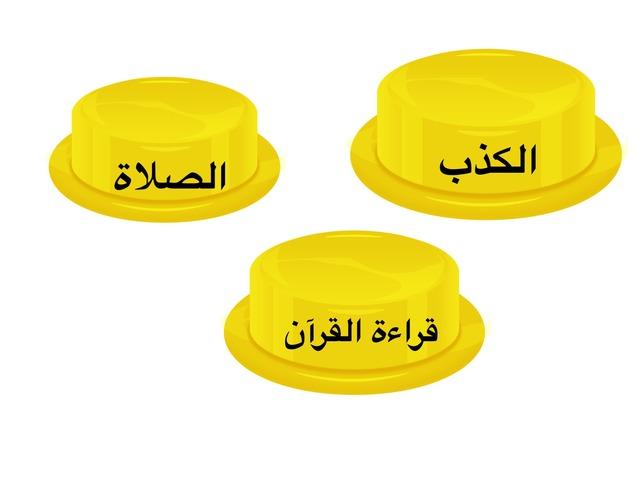 المستحب في الصيام by حمودي الصقر