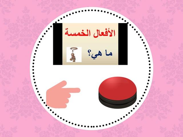 انشاء لوحة صوت أو تحدث اكتب by فوزية الحربي