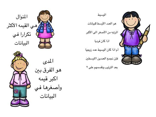 وسيط ومنوال  by سلطان الغامدي