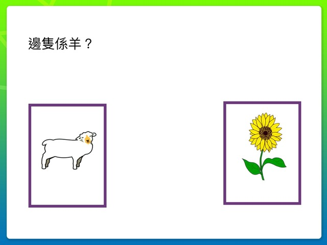 0316工作坊group2(聰) by Tim To