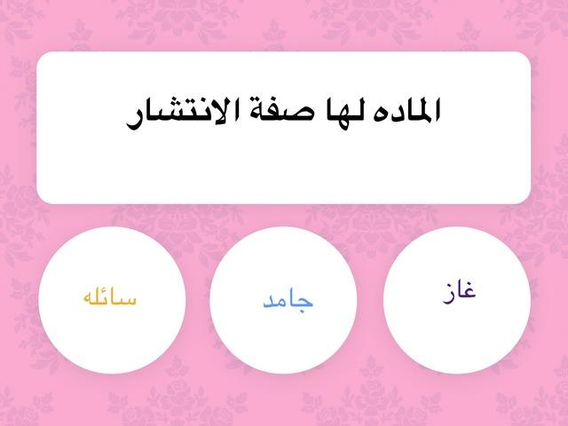 سمية by سميه الجوير