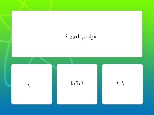 لعبة 19 by خلود الطلحي