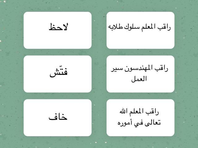 من نعم الله ثروة by Mahed Altarsha