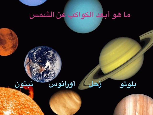 الكواكب by Shog ..
