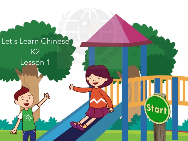 Let's Learn Chinese K2 Lesson 1  by Union Mandarin 克