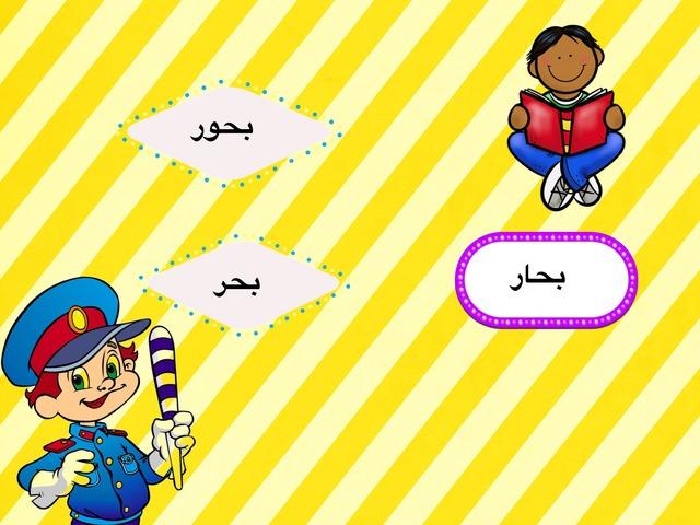 مناسباتي السعيدة by Manar Mohammad