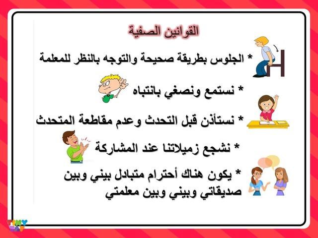 حرف ض by ميمآ الزهراني