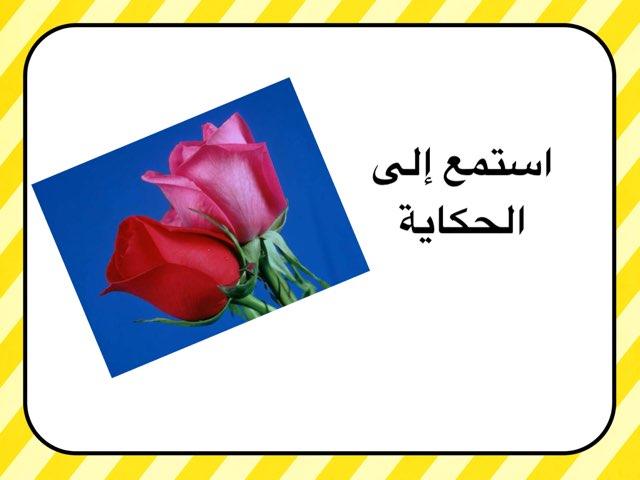 لعبة 234 by عبدالعزيز الحناوي
