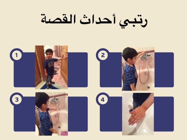 امن وسلامة by Kawthar Alsarraf