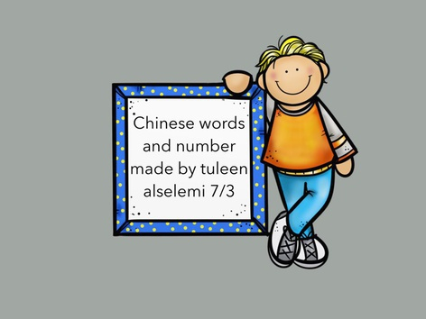Chinese  by Tuleen Waseem