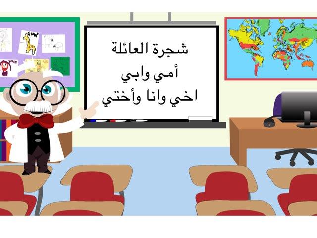 قصة عن Smart Art by Asma Hamad