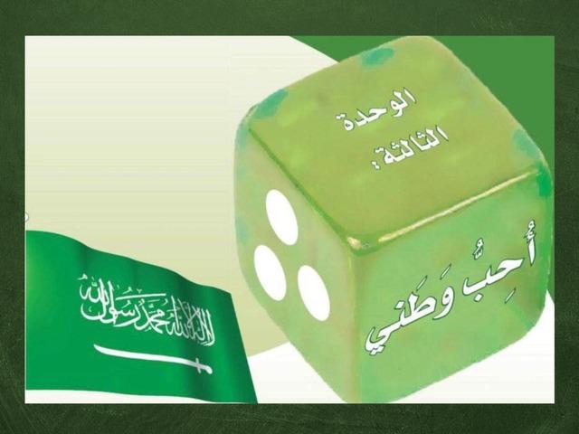 مقدستان by حنان الغامدي
