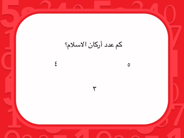 لعبة 11 by Gogo Salm