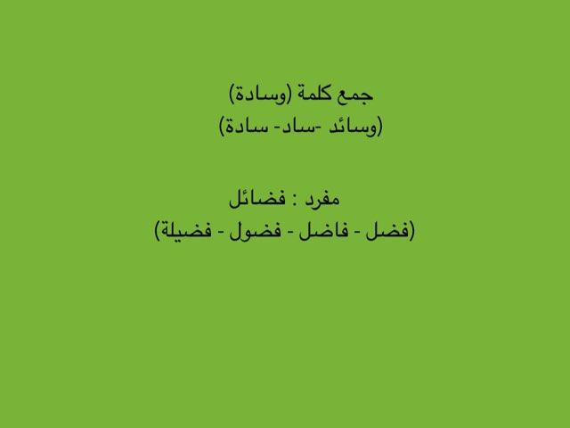 لعبة 13 by براءة محمد الامير الامير