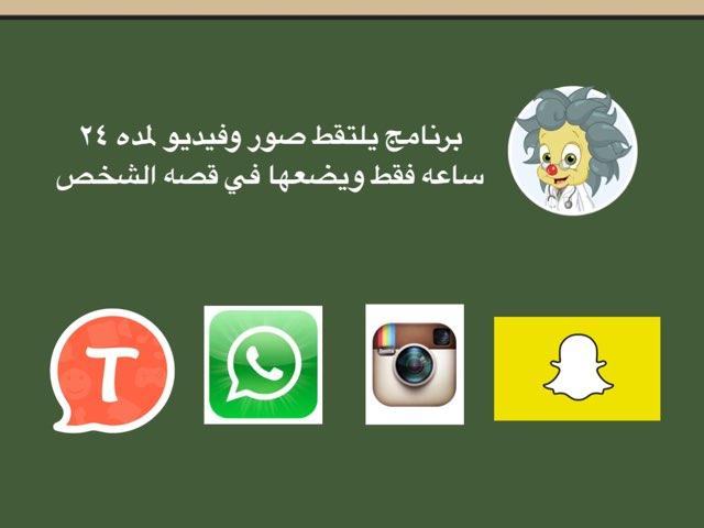 لعبة 40 by Mariam Saadi