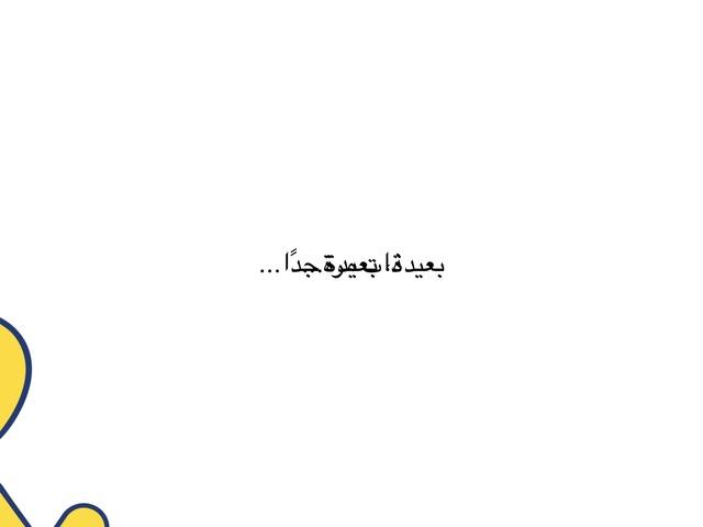 فاطمة  by فاطمة العطوي