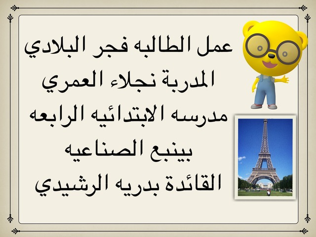 صلاه الكسوف  by فجر البلادي