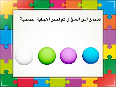 The colors by מוחמד חרמה