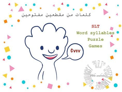 Cvcv by Hiba Sandouka