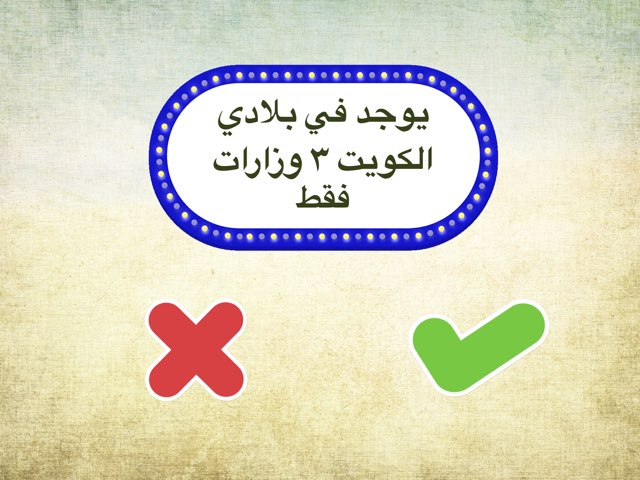 Game 7 by Amani AlMutairi