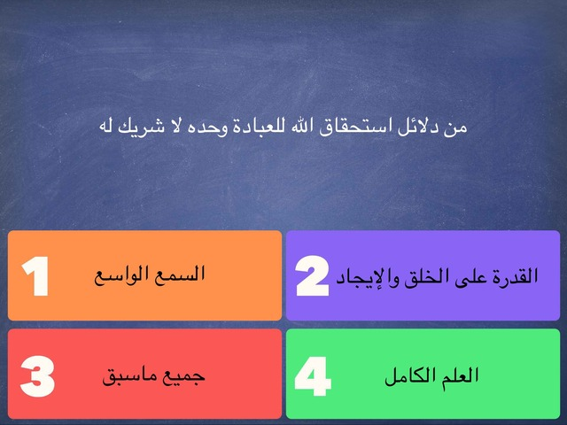 توحيد  by Wadha Alkhaldi