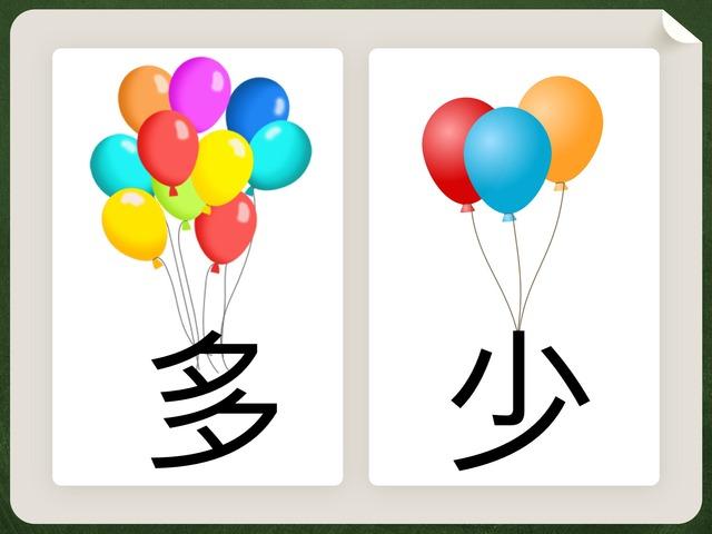 多(1) by sy tse