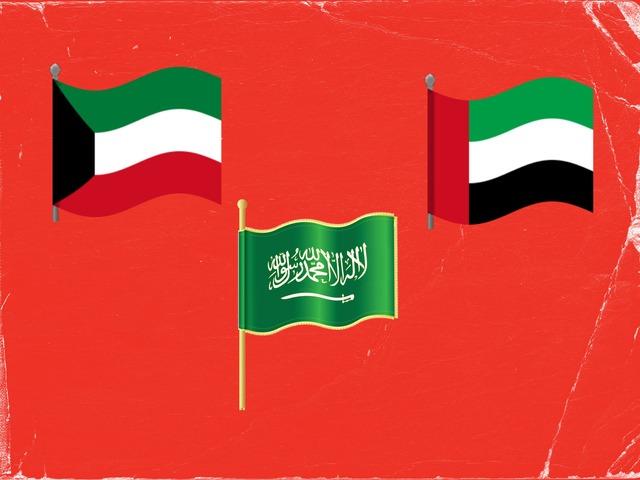 علم وخريطة الكويت by MaNNoR MF
