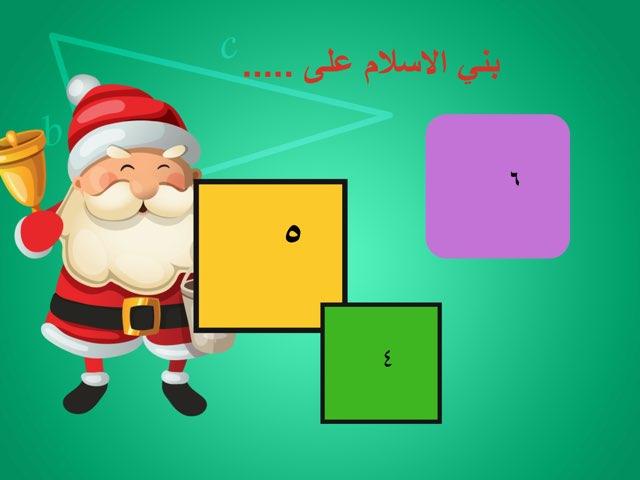 لعبة 330 by سلطان الحربي