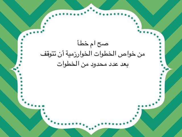 نوره  by t.3isha k