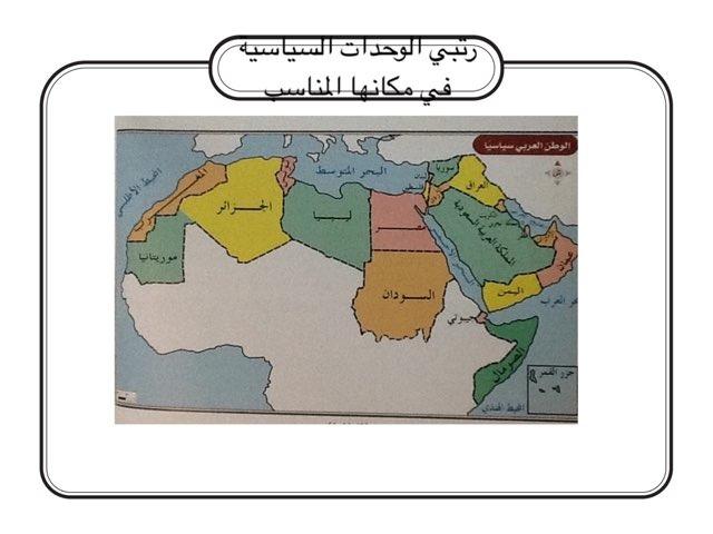 لعبة 46 by Hend Alqahtani