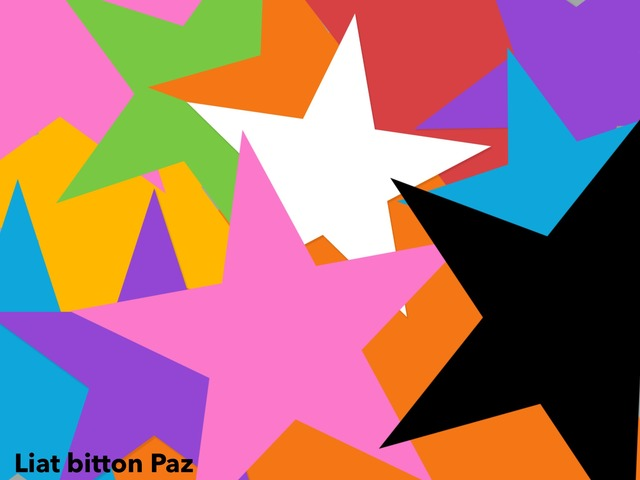 Star Puzzle  by Liat Bitton-paz