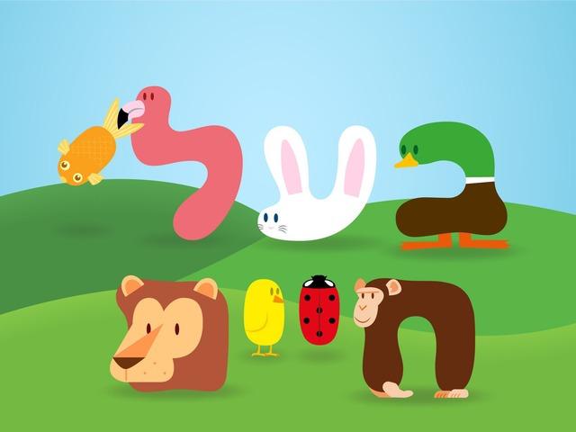 בעלי חיים by Tiny Tap