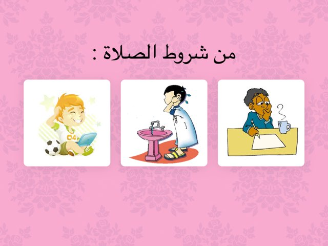 لعبة 24 by Rabea Alrashidi
