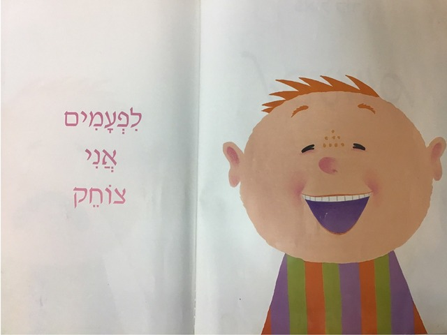 רגשות by noura abu naaj