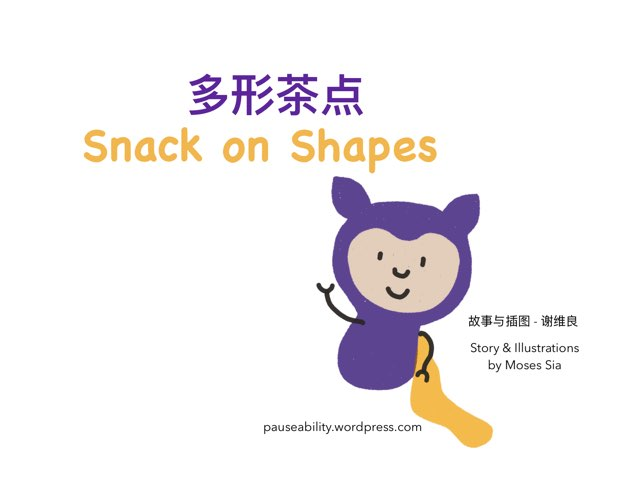 Snack On Shapes by Moses Sia