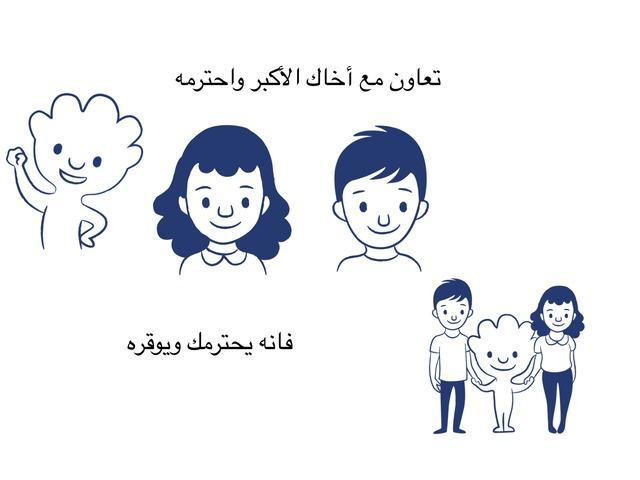 امرح وأرحب by صبا الغامدي