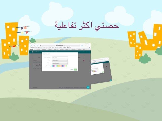 لعبة 86 by Nawal Alharby