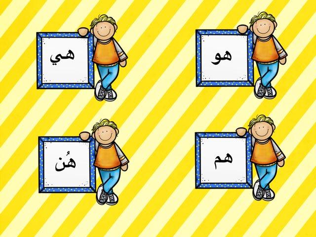 لعبة 174 by Manar Mohammad