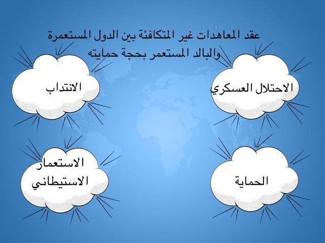 ببببببب by فاطمه العتيبي