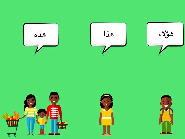 لعبة 26 by سارآ المطيري